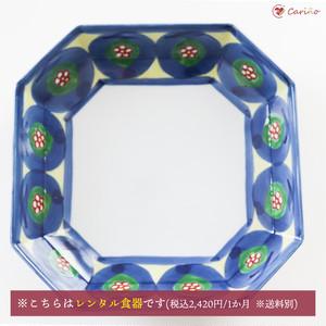 源右衛門窯 染錦丸紋 方皿(1300012)