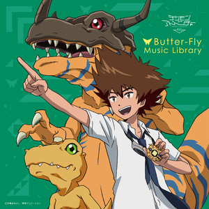 Butter-Fly Music Library [CD]