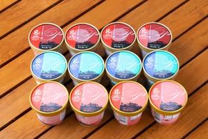 ガンジー牧場 アイスクリームセット       12個入