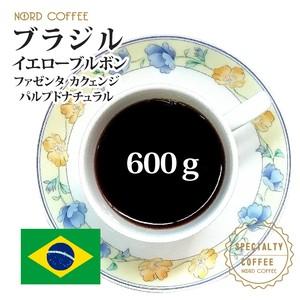 ブラジル イエローブルボン ファゼンダ カクェンジ パルプドナチュラル 600g