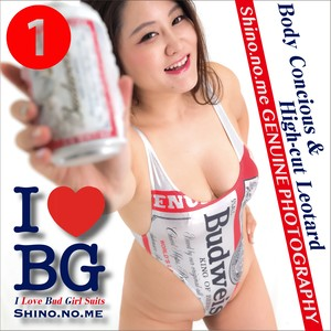 【CD-ROM写真集】I Love Bud Girl Suits