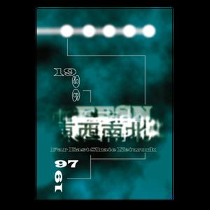 FESN / REVIVAL DVD / 3rd 「東西南北」