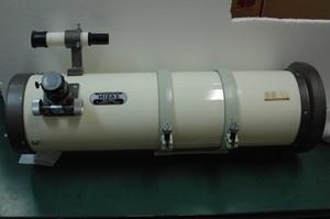 【中古品】  ミザール 150-SL λ/20高精度反射鏡筒    ※送料込み価格(沖縄・離島除く)