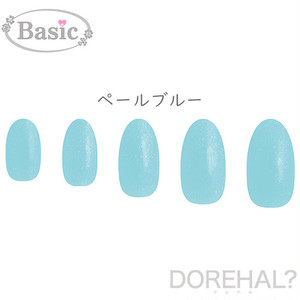 DOREHAL Basic B016 ペールブルー ドレハル 定形外で送料無料 貼るだけ簡単ネイルシール ジェルネイル風 貼るネイル ネイルラップ マニキュアシール