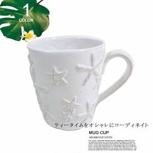 シーコード マグカップ スターフィッシュ 西海岸 マリン雑貨 インテリア雑貨 ギフト プレゼント ホワイト HS-0809889