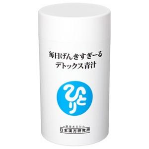 デトックス青汁