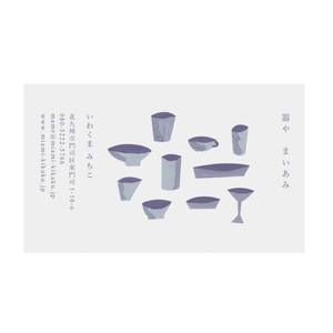 デザイン名刺テンプレートNo.15(300枚 印刷費込)
