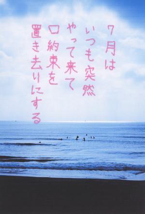 鈴掛真 × 西田周平 10