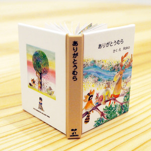 ありがとうむら/seedbooks Roko collection
