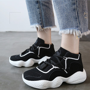 【sneakers】Korean style sports  breathable thick bottom sneakers