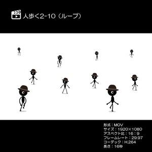 人歩く2-10(ループ)