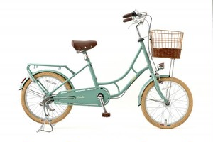 NOiS BIKE MAMA RETRO 20