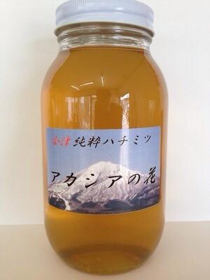 アカシアの花の蜜1.2kg