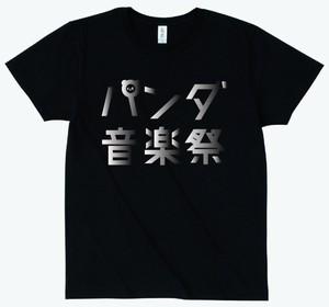 Tシャツ・黒