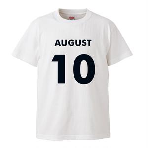 8月10日