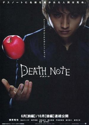 DEATH NOTE デスノート(1)