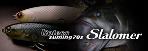 sumlures / リップレスサミング70S スラローマー
