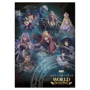 RAGE Shadowverse World Grand Prix限定オリジナルポスターB