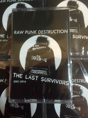 THE LAST SURVIVORS - 9 TRACKS SELECTION FROM 2001-2016 TAPE