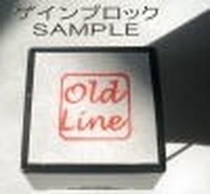 1960-Limited 特注仕様IMAI式ゲインブロック(A級・ディスクリート オペアンプ)1個