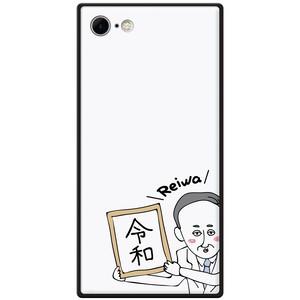iPhoneケース ガラス NEMO(令和03 ホワイト)