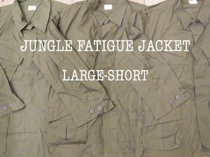 US ARMY/JUNGLE FATIGUE JACKET/4th/L-S(DEADSTOCK)