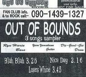Out Of Bounds - Sampler