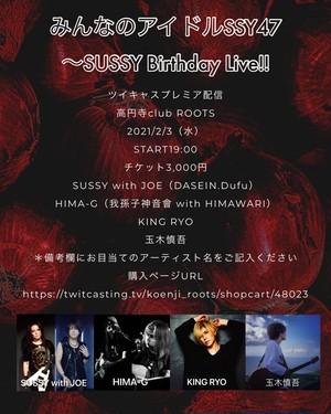 みんなのアイドルSSY47〜SUSSY Birthday Live!! 記念チェキ!