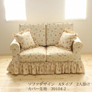 カントリーカバーリング2人掛けソファ(A)/39104-2生地/裾フリル
