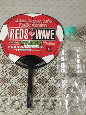 【うちわ】REDS WAVE 瑠愛の彩りミュージックコラボ  うちわ 3本
