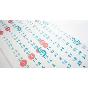 2020年度カレンダー/ポスターサイズ/ファンタジック/水色×ピンク