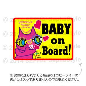 ステッカーサイン 「赤ちゃん乗ってます お先にどうぞ♡」 高耐水&耐候性ステッカーサイン: 猫のショッキングピンキー 期間限定特別デザイン(慌てて地球に来ると付けヒゲ忘れちゃう貴重な瞬間)