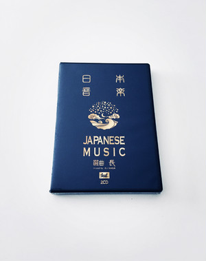 日本音楽-JAPANESE MUSIC-(2CD) / DJ NAGA