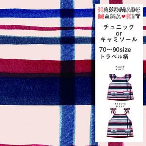チュニック/キャミソール トラベル柄(70〜90size)【HMK-TUK-TR9】