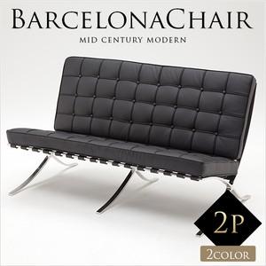 二人掛けチェア【バルセロナチェア】(デザイナーズ)|一人暮らし用のソファやテーブルが見つかるインテリア専門店KOZ|《EX-ZT-2812P2》