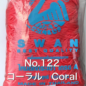 スワン糸 No.122 コーラル Coral