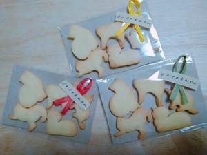 ねこのバタークッキー3袋