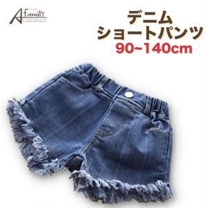 0130  送料無料 キッズ デニムのショートパンツ ショートデニム 裾フリンジ 100cm 110cm 120cm 130cm 140cm 子供服