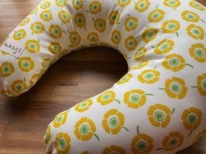 授乳クッション大きい(L)サイズ  バオッコ― 黄色