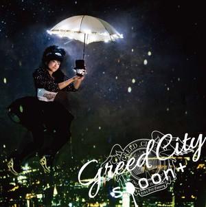 spoon+ single 「greedcity~チンする秘密~」