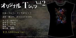 オリジナルTシャツ Vol.2