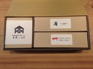カップオンセット+コーヒー豆(庵&マンデリン)