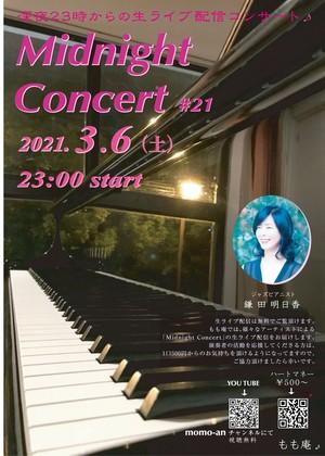 Momo-an Midnight Concert #21
