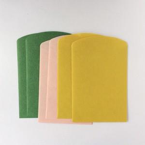 ペロンチョベロの紙袋 黄色MIX