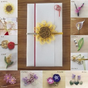 花の祝儀袋 [奉書紙]