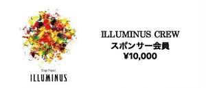 ILLUNINUS CREW【スポンサー会員】