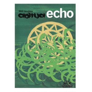 anitya - echo DVD