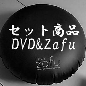 【販売中】心地よい坐禅で健康に!「zafuざふ」&「安楽坐禅法DVD」&「冊子」のセット