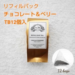 CHOCOLATE&BERRY(チョコベリー)リフィルパック TB12個入