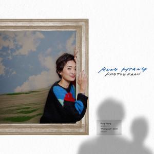 ALBUM『PHOTOGRAPH』